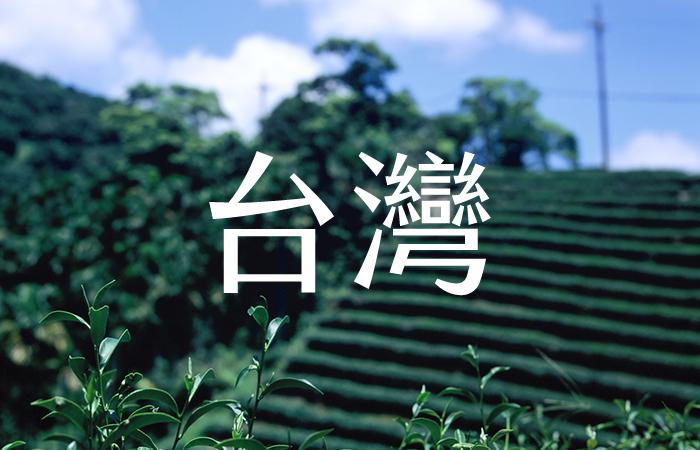10465_justfont_taiwan.png