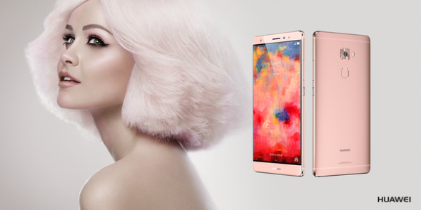huawei-mate-s-in-rose-gold-color